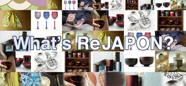 what's ReJAPON image
